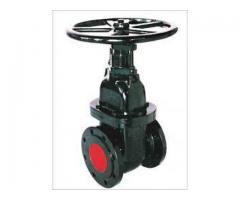 SLUICE VALVES DEALERS IN KOLKATA